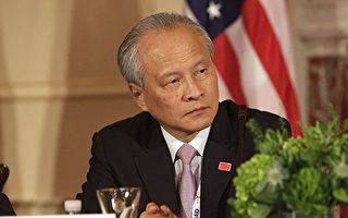 陈思敏:党媒分裂——黑美国流感 指病毒源在武汉
