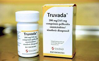 应对疫情 美制药厂放弃对药品独家营销权