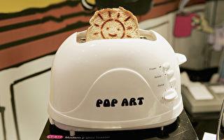 烤吐司机的清洁  关乎你家的空气品质