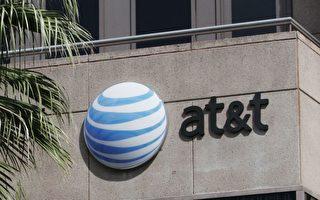 AT&T聖地亞哥一雇員檢測陽性 6分店關閉消毒