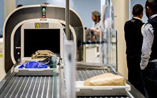 墨尔本机场安检技术升级 笔电液体无需单独扫描