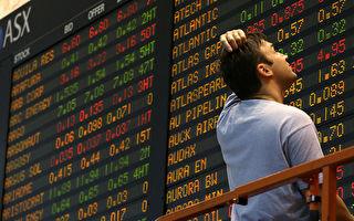疫情冲击股市 澳股周五再挫抹掉前一日收益