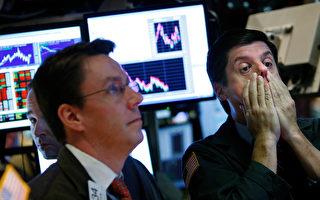 美股週一開盤暴跌 首次啟動「新熔斷機制」