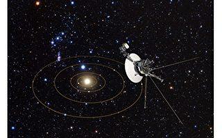 因天線維修 旅行者2號將與地球失聯近一年