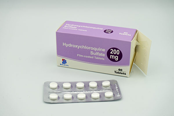 羥氯奎寧原本是風濕免疫科使用的藥物,如今美國、台灣、法國都嘗試將這種藥物用於治療中共病毒。(Shutterstock)