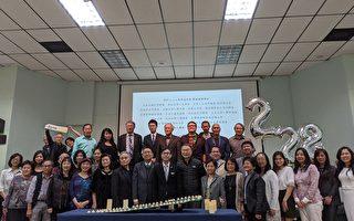 二二八与香港、中国及世界的联系