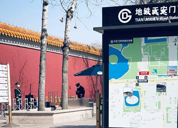 2020年3月20日,天安門地鐵站,人跡稀少,有警衛站崗。(大紀元)