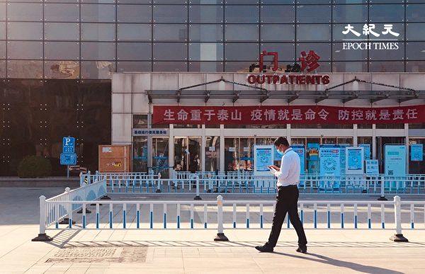 2020年3月22日,北京地壇醫院的門診,都是預約門診。人少,因為醫院大部份地方供收治確診病例,及檢測從北京機場拉來的入境人員。(大紀元)