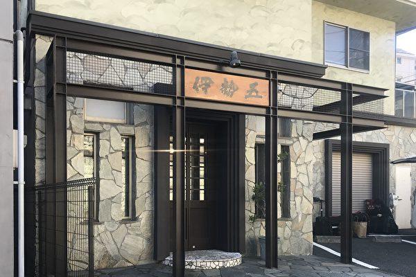 東京百年老酒鋪伊勢五本店 匯集日本各地名酒