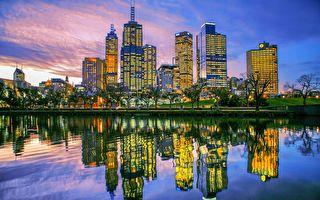 维州人口年增13万 领先全澳