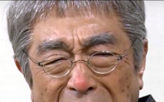 志村健传感染中共肺炎 日本演艺界首例