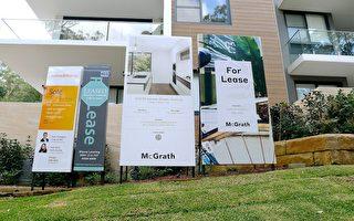 疫情限制放松 悉尼墨尔本内城租赁市场趋稳定