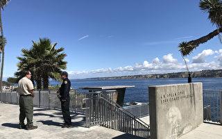 聖地亞哥市關閉公園和海灘 保證社交距離