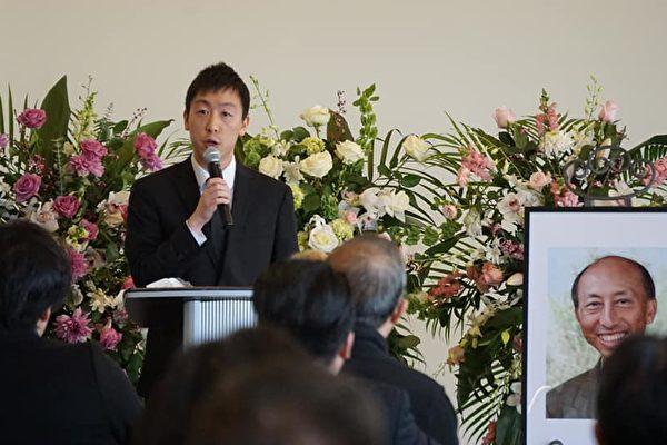 图:温哥华绿色俱乐部林圣哲医师追思会于3月12日举行,樱花树上系着无尽的祝福与感恩。(陈淑英提供)