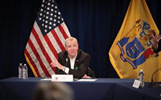新澤西州採取系列措施 應對中共病毒傳播