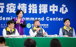 加强边境管制 台湾19日起限制外国人入境