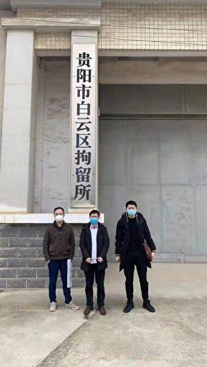 貴陽教師宋俊宏(中)因網絡言論被行拘。(受訪者提供)