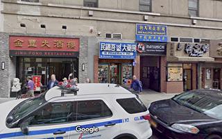 疫情影響  華埠金豐酒樓暫停營業
