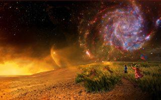 學者:宇宙存在大量生命 只是在可探測區域之外