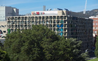 過於依賴中國 塔斯馬尼亞大學削減75%課程
