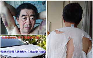 直言中共病毒 北京退休教授被控刑两年半