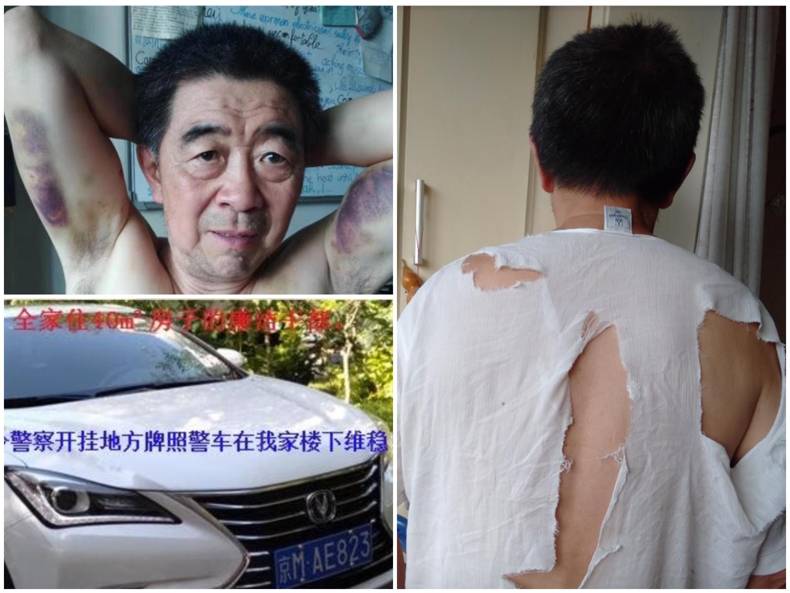 轉發疫情消息 北京68歲退休教授遭刑拘