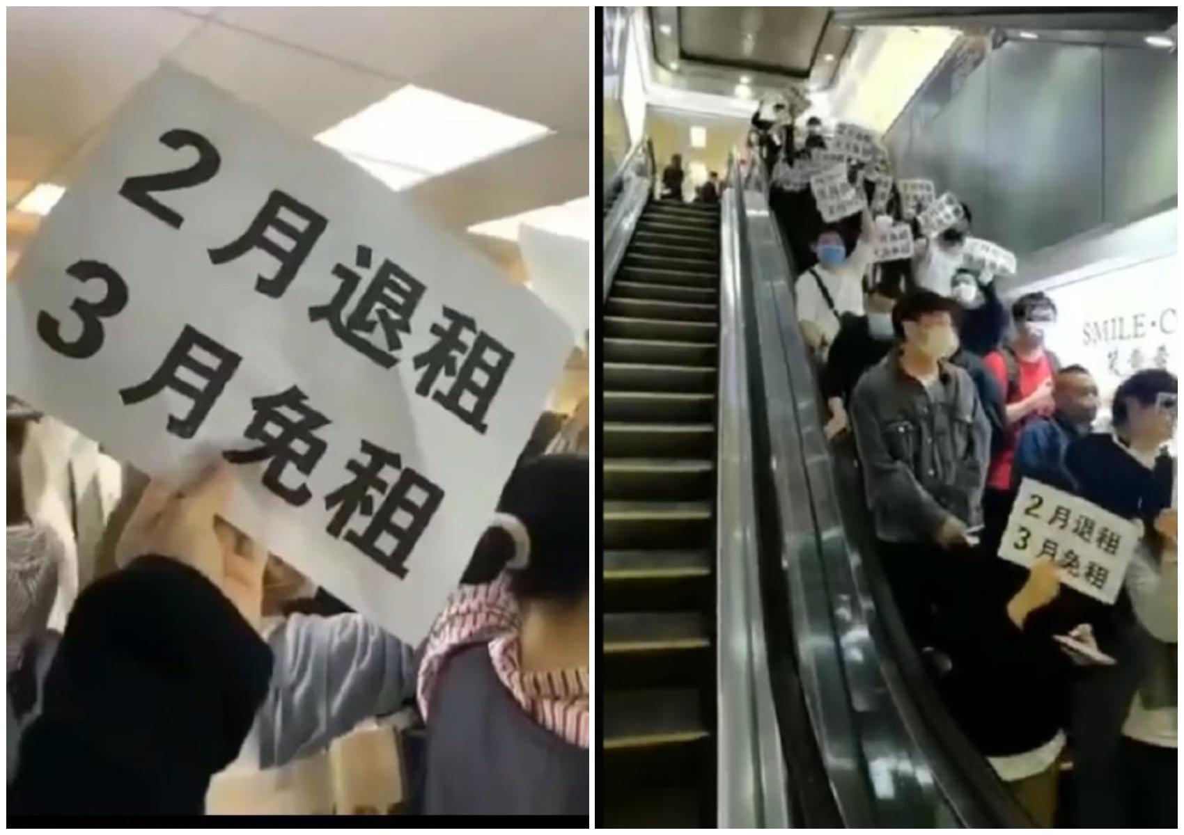 中共肺炎疫情下生意難為 深圳廣州數百商戶要求減租