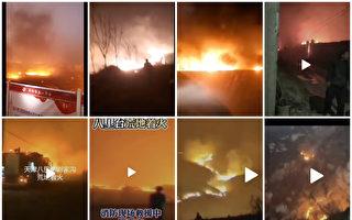 【现场视频】大风吹袭 京津冀多地起火