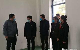 中共最短命的副市長 劉建武所涉迫害案例