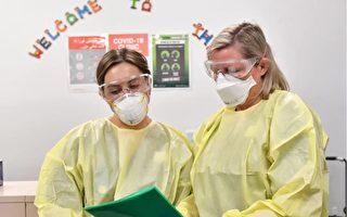 南澳中共肺炎增至九例 妇幼医院增设门诊