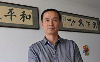 謝燕益:良心藝術家追魂案情況通報