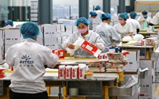 台央行:疫情曝全球供应链依赖中国脆弱性