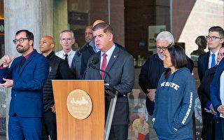 波士顿宣布进入公共健康紧急状态