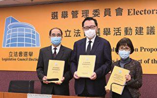 香港選管會倡長者孕婦優先投票