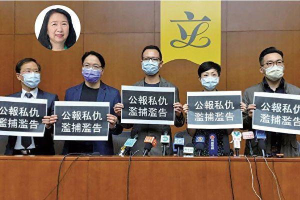 香港警方拘郑丽琼被批公报私仇