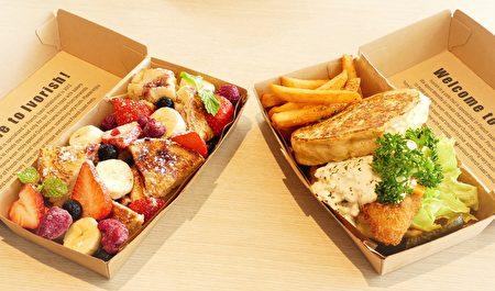 炸鱼排三明治和综合莓果法式吐司。
