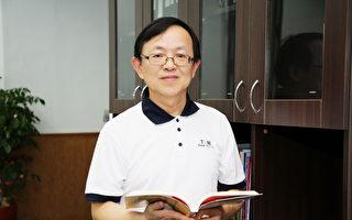 嘉大楊德清 再次榮獲科技部108年度傑出研究獎