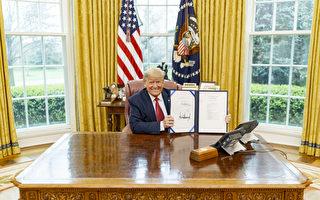 川普签署台北法案 府:继续强化台美合作