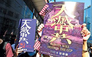 港版国安法 专家:香港成美中贸易下个战场