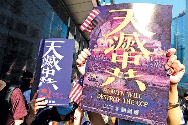 港版國安法 專家:香港成中美貿易下個戰場