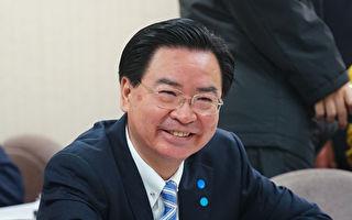 菅义伟当选日本自民党总裁 台外交部祝贺