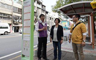 为提升公车服务品质  彰县拟兴建候车设施