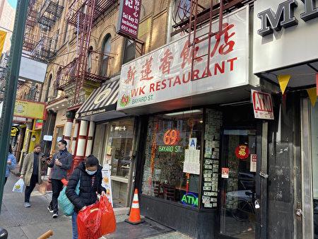 新莲香老板表示目前华埠家家饭店生意都垮掉了。