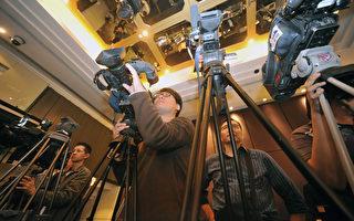 美国务院人权报告:中共严重打压台媒