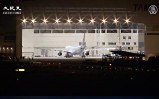 第二批武漢專機返台 華航乘客檢疫完後送安置