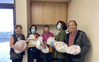 羅省中華會館關懷老人 發起捐贈口罩行動