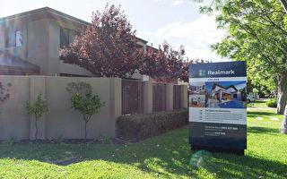 【AUSTPRO珀斯房地產專欄】疫情蔓延 房屋開放被禁  業主如何售房?