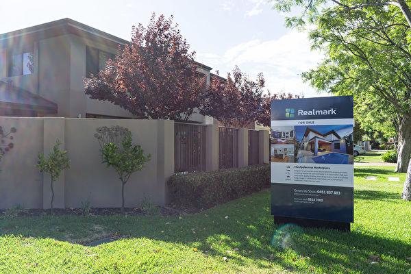 【AUSTPRO珀斯房地产专栏】疫情蔓延 房屋开放被禁  业主如何售房?