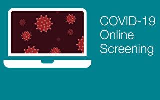 【中共肺炎】亚省启动COVID-19自我评估网站