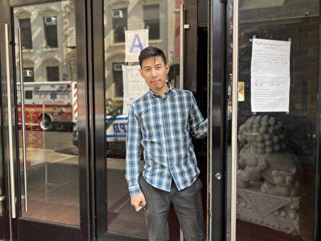 金丰老板林楚门表示,将密切监控疫情希望早日开门营业。
